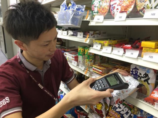株式会社リージス・ジャパン 横浜大型店DO【夜間勤務】の画像・写真